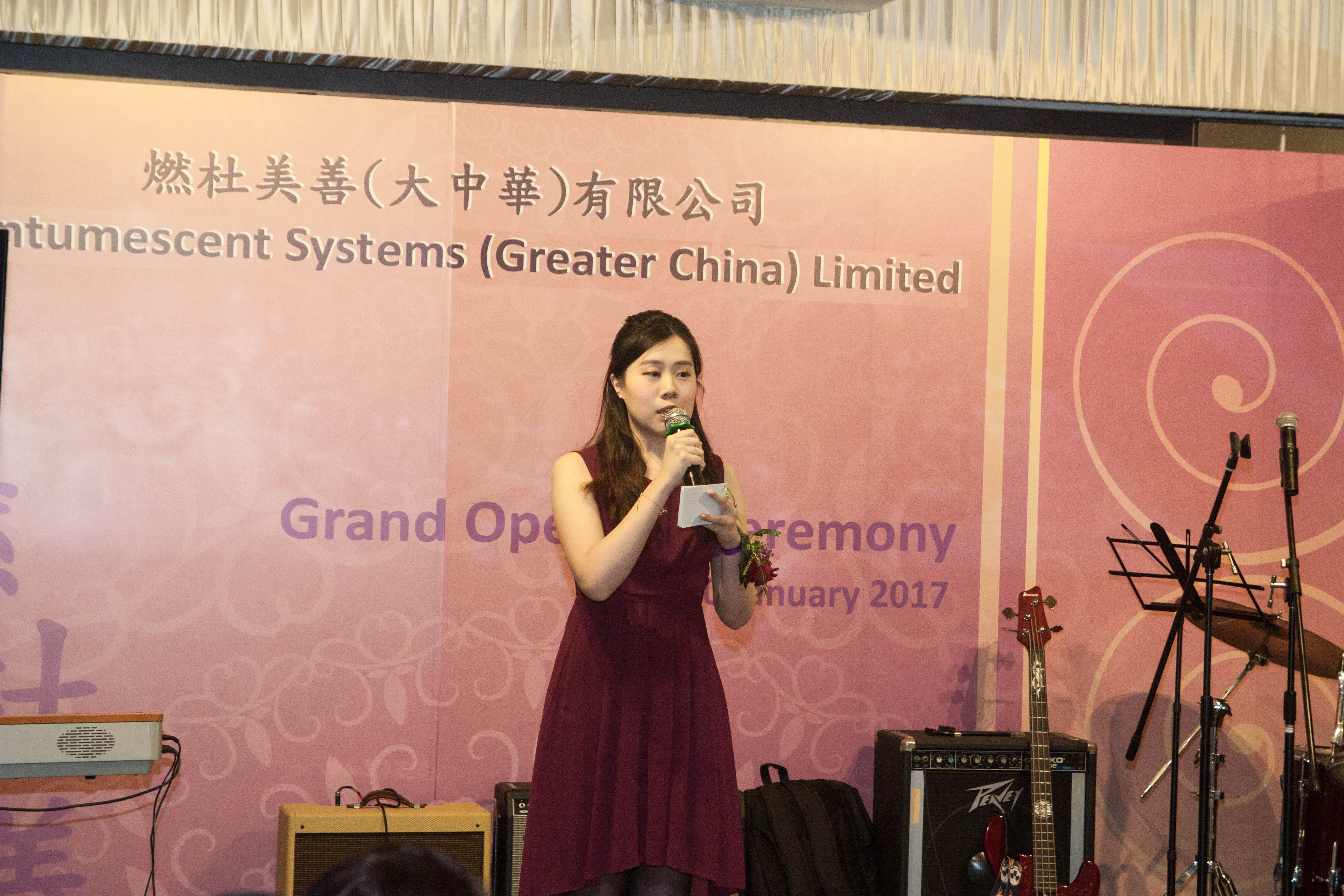 Angela Wu司儀工作紀錄: Grand Opening Ceremony of Intumescent Systems (Greater China) Ltd