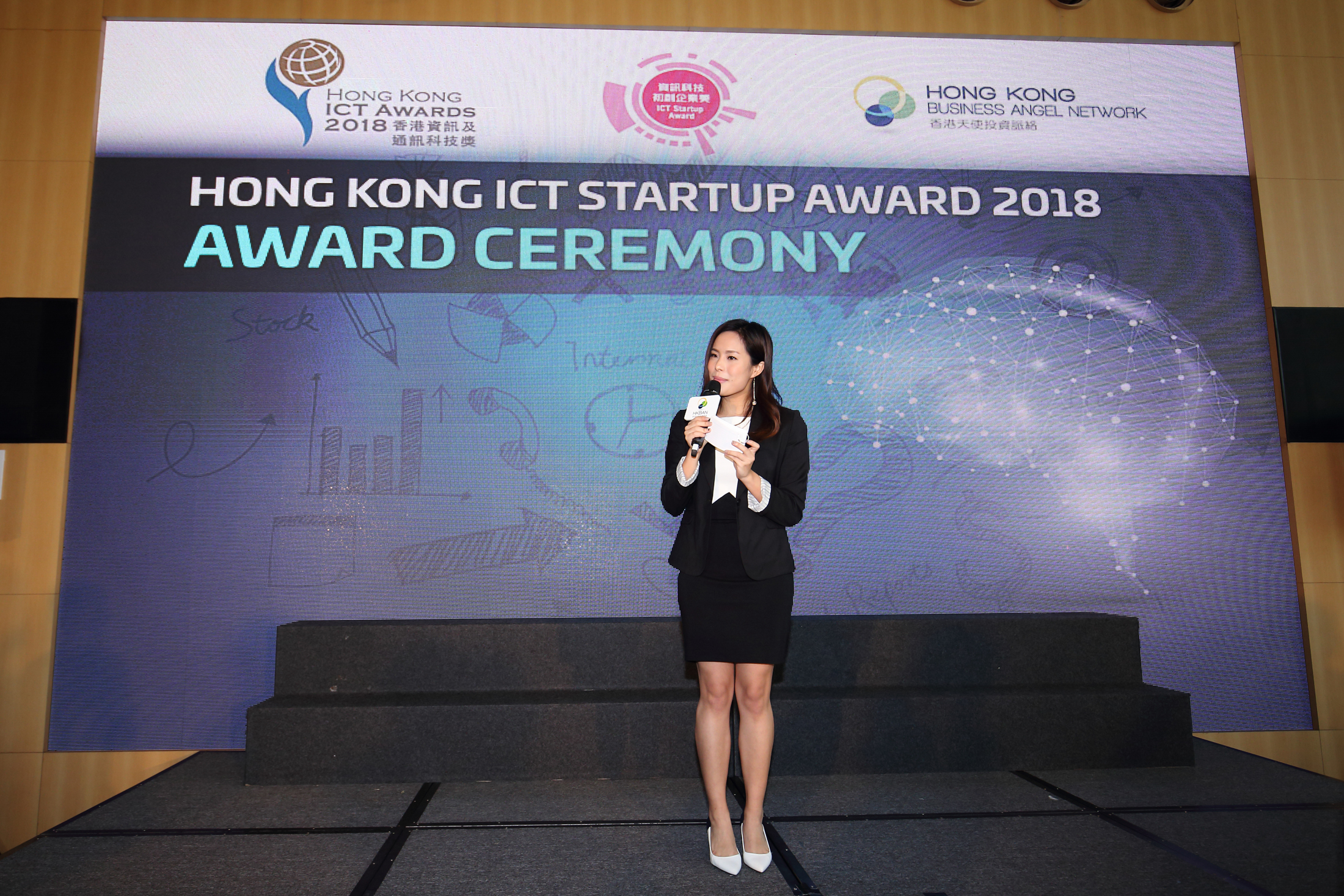 Xaviera Yau司儀工作紀錄: HKICT Start Up Awards Presentation